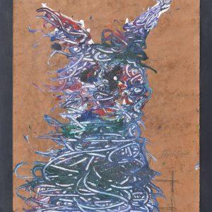 El místico animal painting