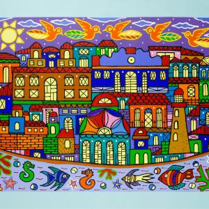 CIELO TIERRA Y MAR painting